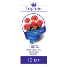 Масло Герань 10 мл