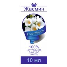 Масло Жасмин 10 мл