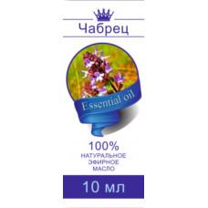 Масло Чабрец 10 мл