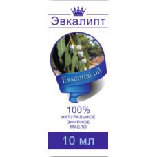 Масло эвкалипт 10 мл