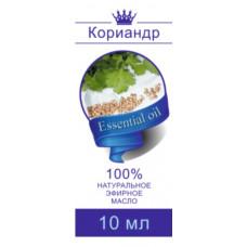Масло Кориандра10 мл