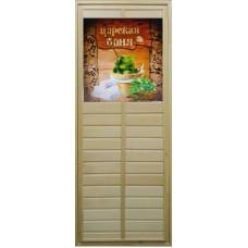 Дверь глухая остекленная (сорт А) 1800*700 квадратн стекло (цветн. рис.)