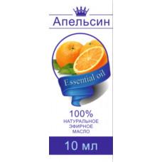 Масло Апельсин 10 мл