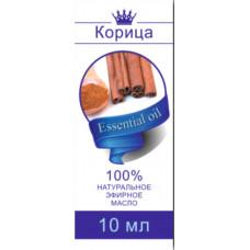 Масло Корица 10 мл
