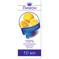 Масло Лимон 10 мл