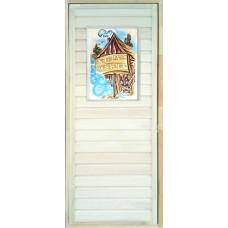 Дверь для бани панно резное 1900*700 Хеерле Мунча