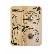 Термогигрометр Банщик