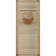 Дверь глухая с табличкой  3D добрая банька (шайка) 1900*700