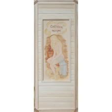 Дверь глухая пано с резьбой 3D С легким паром (девушка боком) 1800*700 с притвором