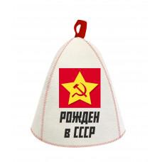 Шапка для бани с рисунком Рожден в СССР