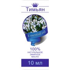 Масло Тимьяна 10 мл