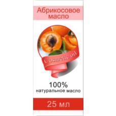 Масло Абрикоса 25 мл