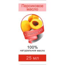 Масло Персиковое 25 мл