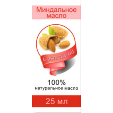 Масло Миндальное 25 мл