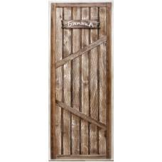 Дверь глухая Банька, состаренная (липа) 1700*700