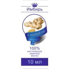 Масло Имбиря 10 мл