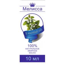Масло Мелисса 10 мл