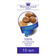 Масло Мускатного ореха 10 мл