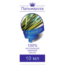 Масло Пальморозы 10 мл